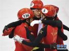 短道速滑被判犯规 中国队:不理解判罚原因