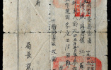 南京一抗战老兵去世 见证渡江战役的木扁担保存至今