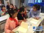 校外培训机构超纲教学被叫停:将建黑白名单制度