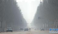 济南重污染天气来袭