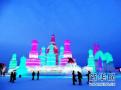 春节后去哪儿浪 哈尔滨入围国内错峰游十大热城