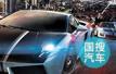 高田致命气囊引发澳最大汽车召回 共计大约230万辆