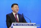 评习近平主席达沃斯演讲:把脉世界经济,开出中国良方
