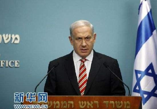 急速赛车彩票:以色列总理及夫人涉嫌卷入腐败案 接受警方调查