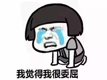 """金沙国际娱乐官网:79年""""小姑娘""""征婚帖火了:只要年入50万的帅哥"""