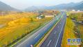 交通运输部:2019年完成具备条件的乡镇和建制村通硬化路目标