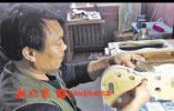 俩哈尔滨大学生闯制琴江湖 手工小提琴获薛苏里点赞