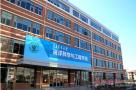 青农大蓝谷校区启用 海洋科学与工程学院整体入驻