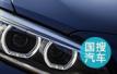 上汽斯柯达柯珞克启动大华北区预售 3月19日正式上市