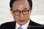 韩检方:李明博否认主要指控 暂不考虑申请拘捕令