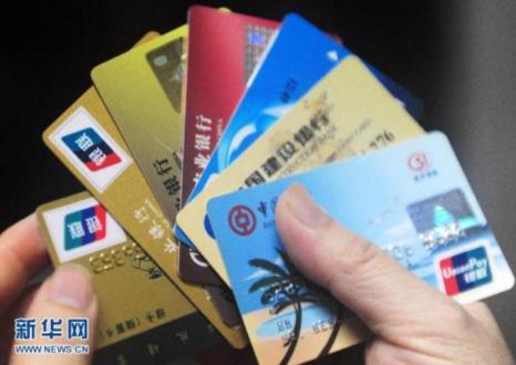 信用卡透支纠纷计息基数争议大 持卡人上诉超九成