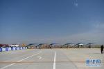 德州平原有了通用机场 海若通航平原机场3月18日启用首飞