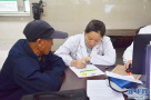 济南力推分级诊疗制度:签个家庭医生 看病住院优先!