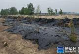 官方出手!非法排放危险废物?北京拟最高罚50万
