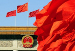 人民網評:任何力量都不能阻擋中國人民圓夢步伐
