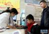 卫计委:北京市医院将开儿童营养门诊