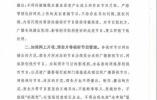 广电总局发文禁止改编经典文艺作品  那什么是经典文艺作品?