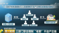 失信被执行人不动产交易将受到限制 郑州已上线