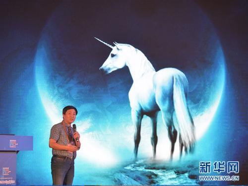 澳门赌博注册网址:中国证监会回应独角兽企业回归A股:仍处于论证阶段