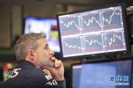 图说财经:特朗普对华挥贸易大棒 美国股市昨天先跌了