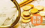 彭博将中国债券纳入彭博巴克莱全球综合指数