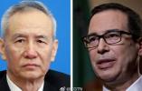 刘鹤应约与美财长通话:中方有实力捍卫国家利益 双方同意保持沟通
