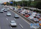 清明假期将至 下周三北京晚高峰预计交通压力突出