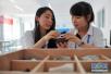 2018青岛职业技能鉴定计划发布 新增50个考试项目