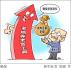 济南:要求单位补缴养老保险 法院应该受理吗?
