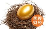 新落户西安的金融业总部企业最高可获6000万元奖励