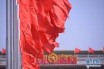 今年起北京政协常委将提交书面履职报告