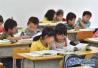 南京严查在职教师在培训机构任教 如何举报?