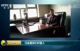 记者遭人身威胁系活该?洪洞县环保副局长道歉:央视记者没亮身份 说错了话
