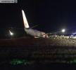 一架客机在尼泊尔加德满都国际机场冲出跑道 机场暂时关闭