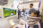 第八届中国(芜湖)科普产品博览交易会在芜湖国际会展中心举行