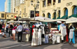 第25届阿拉伯旅游市场展推出中东旅游新项目