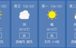 """""""五一""""小长假南京高速易拥堵路段及绕行方案出炉!"""
