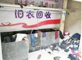 漯河市民自营旧衣回收站缺人打理 放弃还是继续公益?