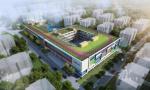 好消息!青岛李沧区将新添两所小学 明年5月竣工