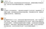 82年名校镇江四中被规划撤销,专家:不该做断文脉的事