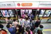 杭州地铁4月28日、5月1日将延长运营时间