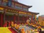 第四屆中國嫘祖文化節河南滎陽舉行 共祭華夏人文女祖
