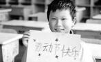 """杭州一小学教师们自编自导微电影讲述日常:""""老师不是神仙"""""""