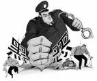 南通警方出台扫黑除恶奖励办法 最高奖励5万