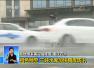 重庆万州发布暴雨橙色预警 三峡水库加快腾库防汛