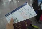 机票退改签太贵!东航、携程等15家企业被约谈
