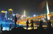 """重庆:""""网红""""景区加速提档升级"""