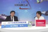 安吉物流副总经理沈飞走进新华社民族品牌面对面演播室