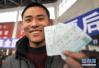 平顶山:暑期学生火车票全面开售