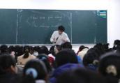 无锡:严禁在职教师有偿补课 情节严重的可开除